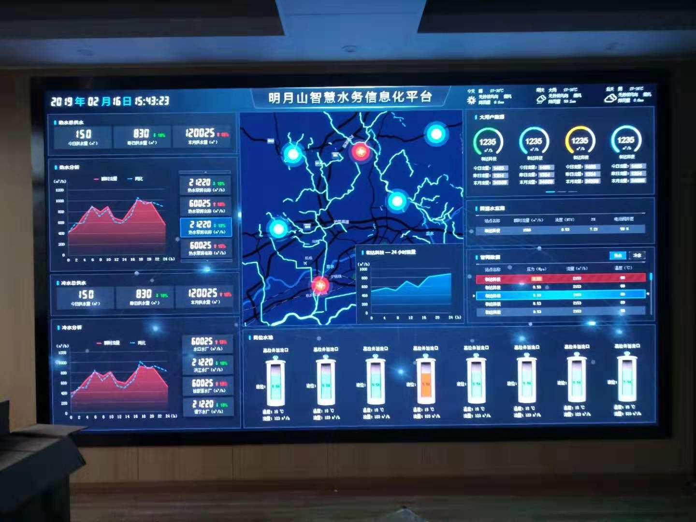 宜春市明月山水务局室内P1.667全彩